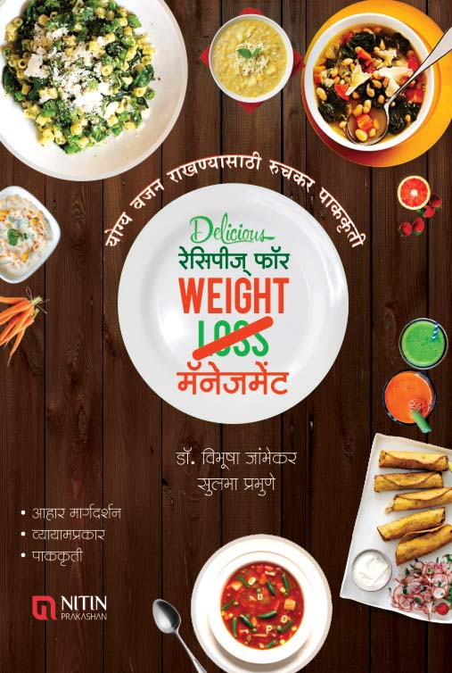 Delicious Recipes For Weight Loss Managment-328