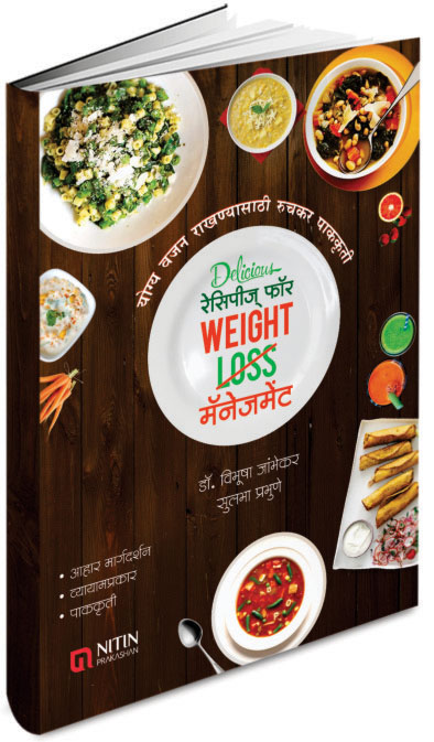 Delicious Recipes For Weight Loss Managment-0